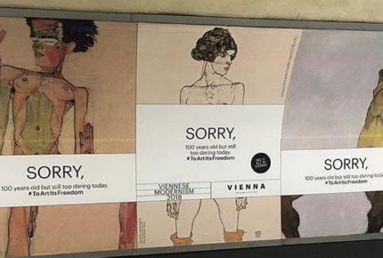 La metro di Londra censura Schiele. E sui social impazza l'hashtag #ToArtItsFreedom