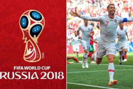 Mondiali di calcio Russia 2018: guida, partite, risultati, foto e diretta social #Russia2018