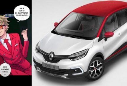 Renault Captur Tokyo Edition, il suv nato con la collaborazione di Lapo Elkann: si compra su Instagram e Facebook