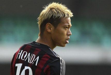 """Honda su twitter si offre prima al Manchester United e tre giorni dopo al Milan : """"Chiamatemi se avete bisogno!"""""""