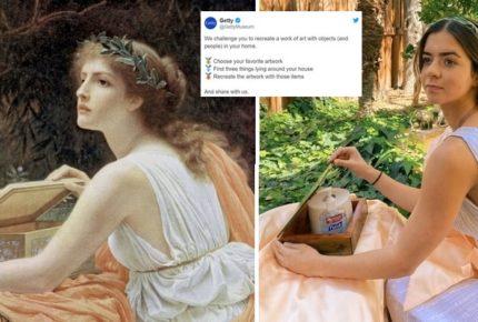 #GettyMuseumChallenge su twitter: la sfida del Getty Museum di Los Angeles per riprodurre le opere d'arte a casa